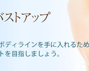 コンデンスリッチ豊胸と乳頭縮小した患者様の症例写真です。