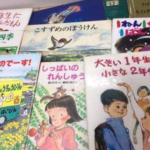 長女2年生のZ会と、図書館で借りた本