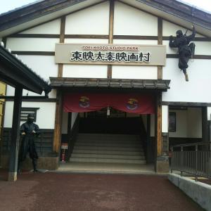 太秦映画村&嵐山