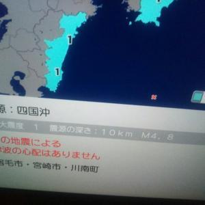 ここで地震