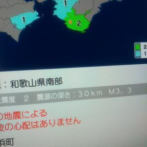 和歌山南部で