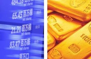 【推測】仮想通貨の市場規模