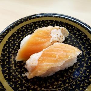 本日も昼は「はま寿司」です。