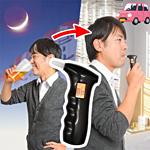 ●「やだ!酒臭い!」自分で翌朝検査!「二日酔いアルコールチェッカー」動画付