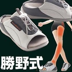 ●歩くことでスリムな下半身 をサポート「 勝野式 ドクターアーチスニーカー M」