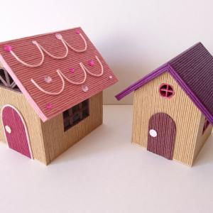 [365]  あかりの灯るお家・ピンク