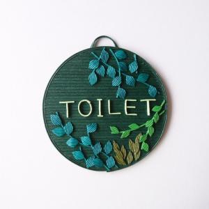 [467]  トイレ用壁飾り・深緑