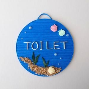 [483]  トイレ用壁飾り・海