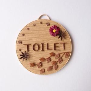 [513] 秋のトイレ用壁飾り