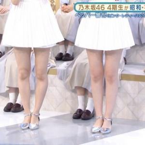 【165cm】乃木坂46弓木奈於ちゃんの脚♥