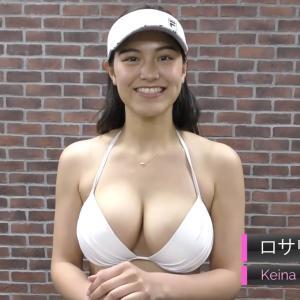 【168cm】現役ハーフモデルロサリオ恵奈ちゃんグラビアデビュー♥