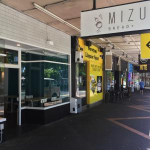 オークランドで MIZU Bread って言う美味しい日本のパンが頂けるお店が去年オープンしてたのですが