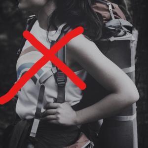 女性が行けない所が日本にも!奈良県で1300年続く女人禁制の旅行スポット