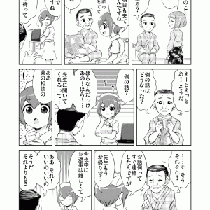 さみしい【週刊ナースゆつきの怪奇な日常】