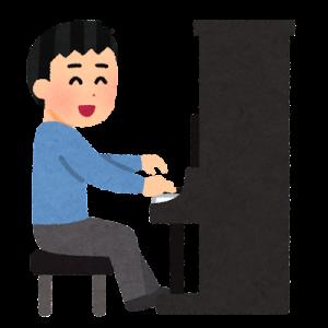 【日記】2021年9月23日、繁忙期、ピアノ練習、古い天文月報の記事