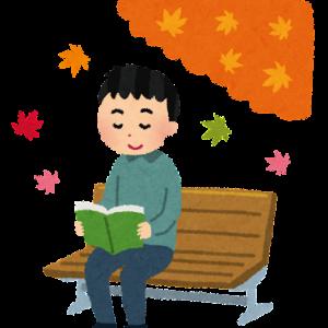 【日記】2021年10月18日、秋到来、涼しくなってクラスが活性化、即答できる質問できない質問
