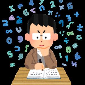 【日記】2021年10月24日、薬膳スープの朝食、日曜出勤、ヘビーデューティー、忙しいときに買ってしまう数学書