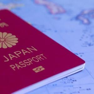 【第67回】在外公館の存在しない場所でパスポートを紛失した場合の対処