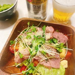 昨夜の晩酌!ペッパービーフ野菜サラダ!YouTube動画は無印良品など~