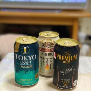 久々の宅飲み晩酌~ビール3種♪