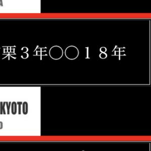 シュリンプアワード2018 LOEKEYS KYOTO賞!決定!!