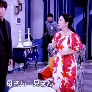 日本人だけが笑える韓国ドラマのツボ