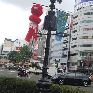 8月スタートGotoクリニック月間に七夕