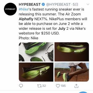 【Nike】限定販売の『アルファフライ』到着報告続々!画像、レビューなど