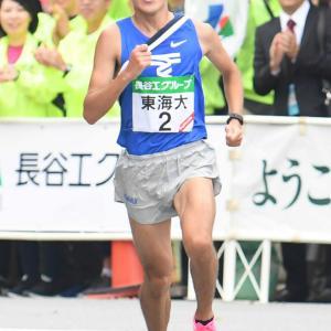【駅伝】名取燎太、悪天候の5000mで日本人トップ13'55!◇東海大記録会
