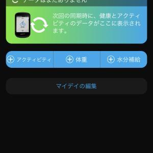 Garminに大規模なサービス障害…23日からアプリに接続できない状態続く