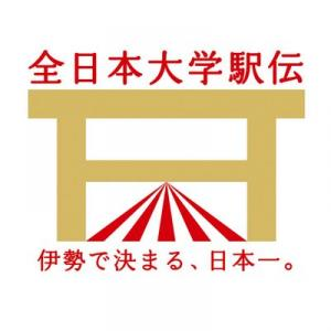 『全日本』区間配置予想!鍵は次期主将・千明の状態だが…【駅伝早大スレ】
