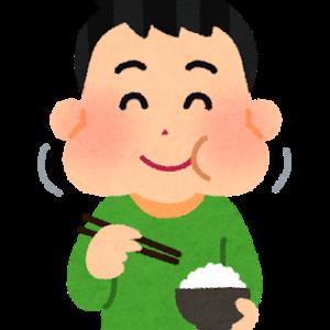 【悲報】炭水化物抜きダイエットを始めたワイ、マッマが炊飯器を買い換えたせいで死ぬ