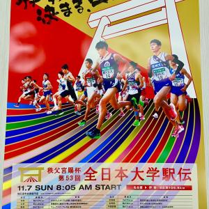 【駅伝神大スレ】関東予選11位で全日本出場のがす…主力の穴埋まらず完敗