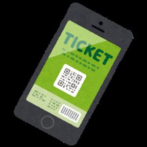 【東京五輪】販売済みチケットは収容人員の約42% 追加販売しなければ「50%以内」可能?
