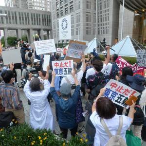 【東京五輪】密状態の中止デモに開催賛成派が「これ、五輪できるでしょ」とツッコミ