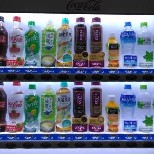 【画像】五輪会場で売られてるコカコーラ、280円www