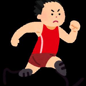 """【陸上】義足選手「""""象徴的""""五輪参加を」 特例求めCASに提訴/男子走り幅跳び"""