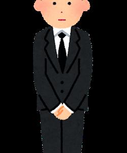 【悲報】サンモニがお通夜www関口宏「五輪が始まりました…それをお伝えしなければなりません…」