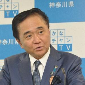 聖火ランナー公募で知事が「選考に色つけたい」発言…批判相次ぐ◇神奈川