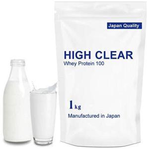 High Clear グラスフェッド ホエイプロテイン ミルク風味の味と所感