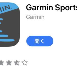 【アプリ】Garmin Sportsのご紹介!