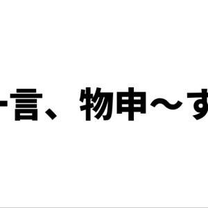 今更ですが、東京マラソン中止だってよ。