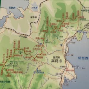 高島トレイルは極上だった