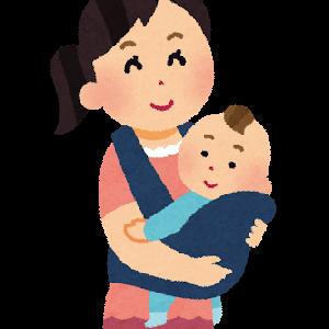 小柄ママでも抱っこ紐は必須!実際に使った感想まとめ