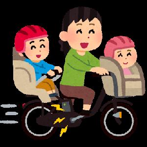 子供乗せ自転車のおすすめ日焼け対策!夏の暑さを親子で乗り切ろう!