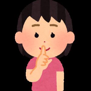 子供の言葉遣いが気になる!親として冷静に対処するにはどうすればいい?