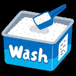 液体洗剤と粉洗剤とジェルボールのコストの違いは?おすすめの使い分けを紹介!