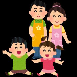 個人懇談(幼稚園や保育園)で質問はどうすればいい?子供は連れていくべきか?