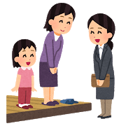 家庭訪問が希望制になったけど断るべき? 玄関先での対応は?