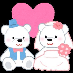 歳の差結婚と同い年結婚のどちらが幸せ?メリット・デメリットを考えてみた